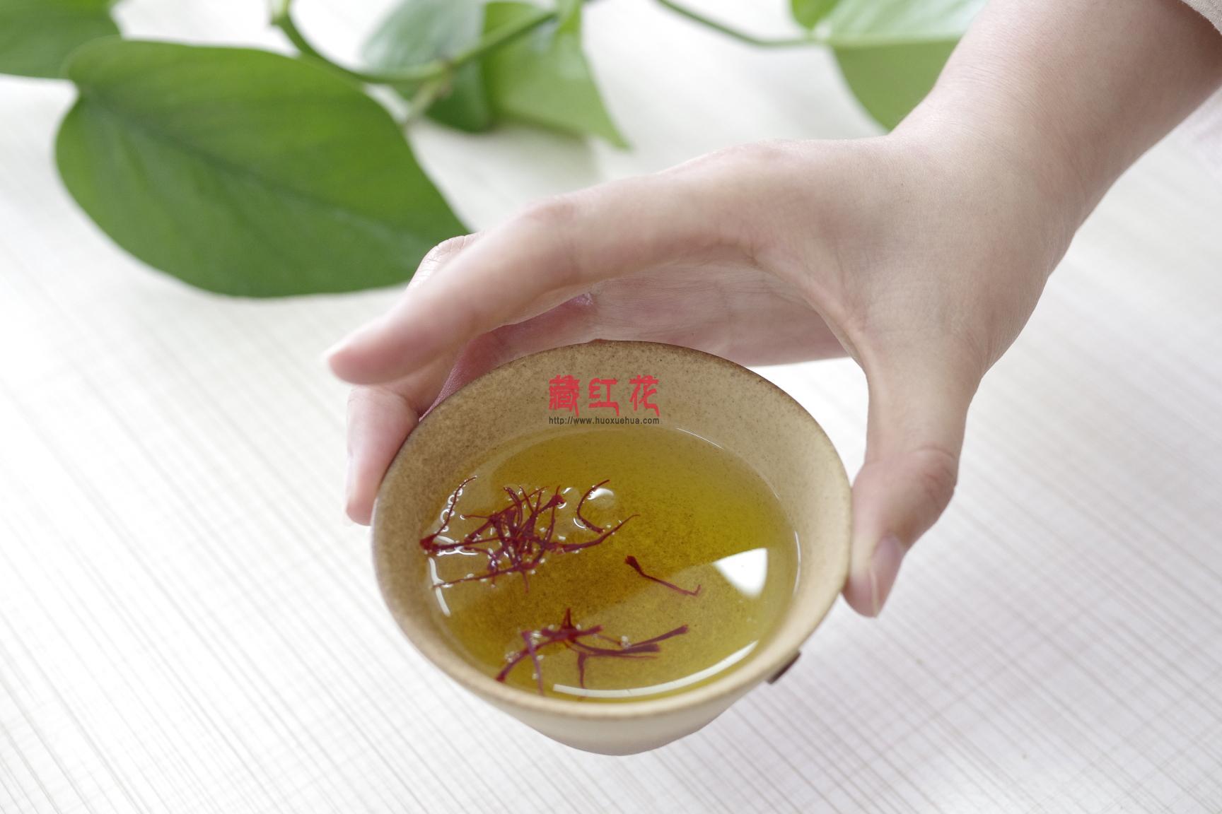 藏红花泡水喝的功效与作用
